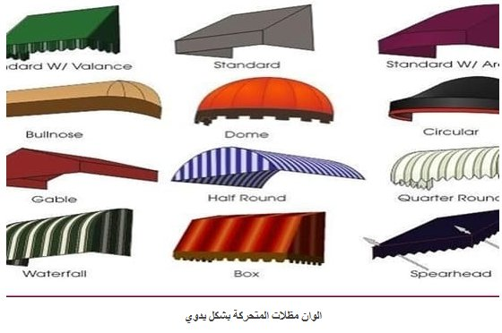 مظلات محلات تجارية بأسعار رخيصة