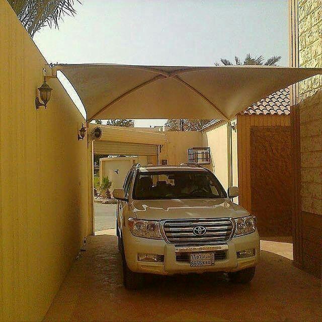 مظلات الرياض - مظلات سيارات