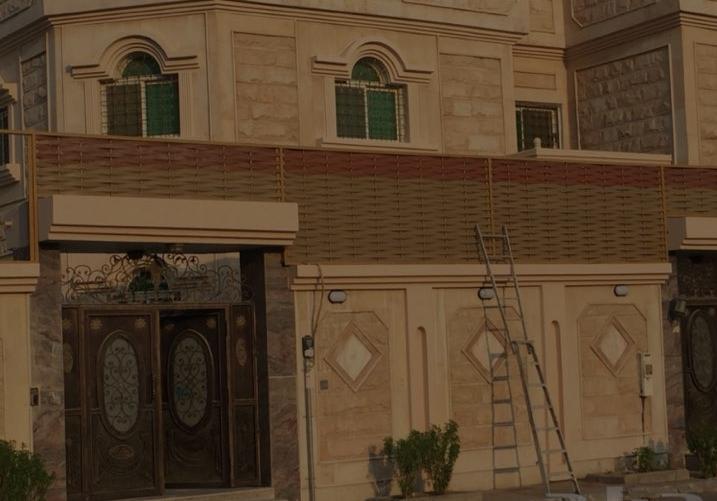 مظلات وسواتر مغفوري- الرياض